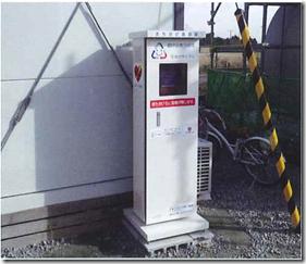 AED屋外型スタンドキャビネット